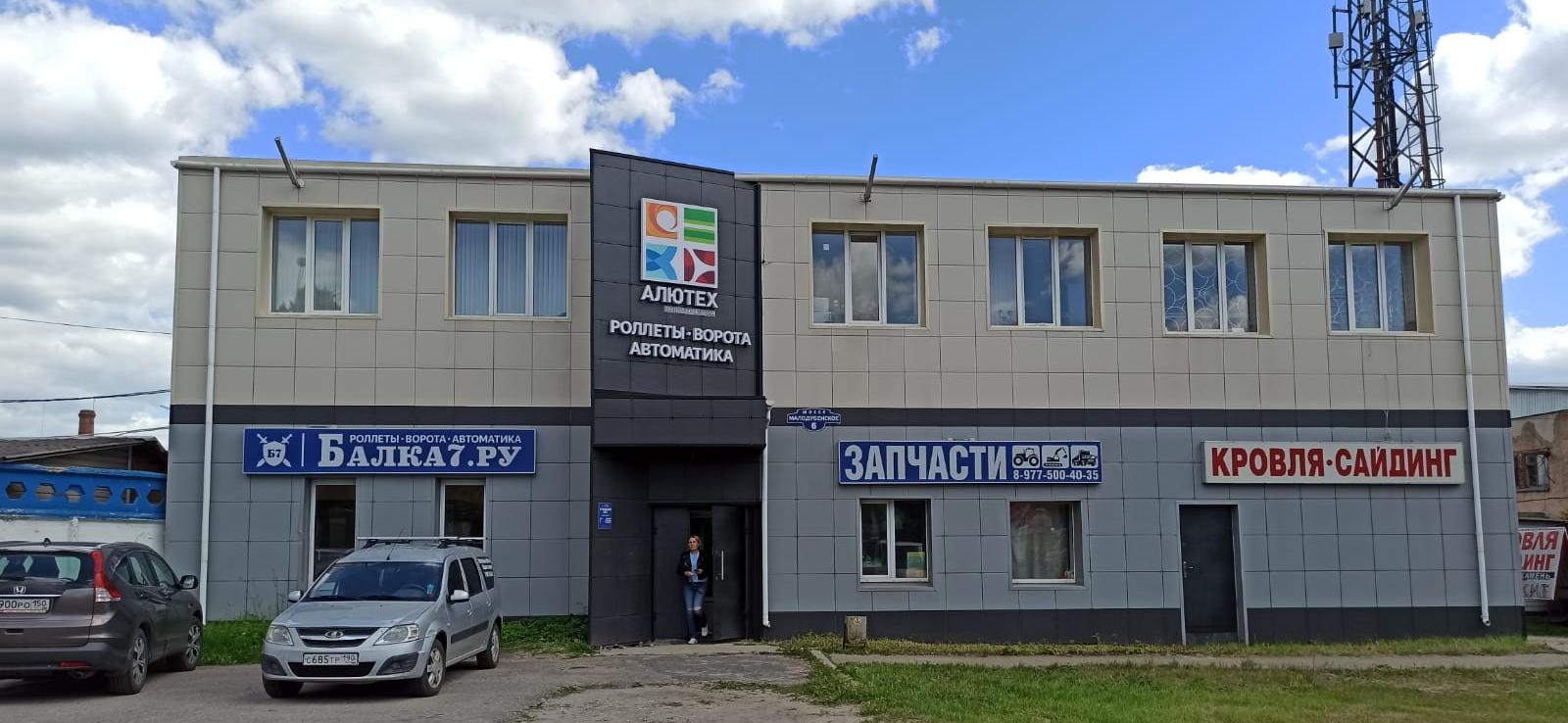 ofis._cut-photo.ru